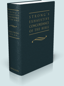 bible concordance download strong s concordance and hebrew lexicons 6098